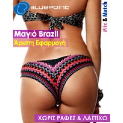 Μαγιό Bluepoint  INDIANA Brazilian Χωρίς Ραφές που κολακεύει - Mix & Match - Καλοκαίρι 2016