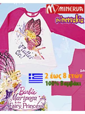 Παιδική Πυτζάμα Minerva Barbie Mariposa and the Fairy Princess
