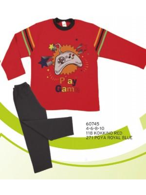 Παιδική Πυτζάμα Minerva - Interlock Cotton
