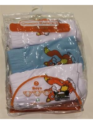 Παιδικά Σλιπ για αγόρι - Ποιοτικό Βαμβακερό - Συσκευασία 3 τεμαχίων