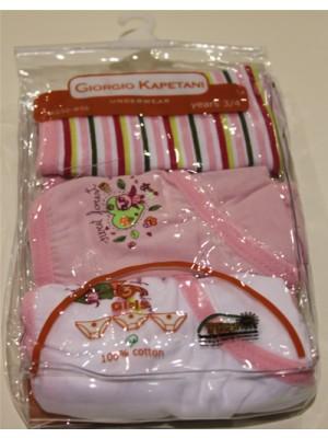 Παιδικά Σλιπ για κορίτσι - Ποιοτικό Βαμβακερό - Συσκευασία 3 τεμαχίων
