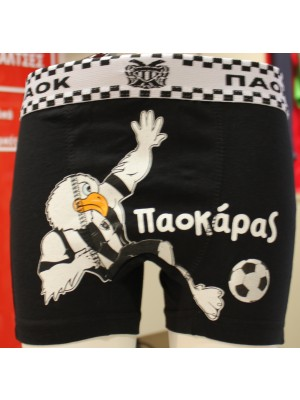 Apple PAOK F.C. Boxer Kids