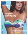 Μαγιό Bluepoint Strapless- Ενίσχυση - Σταθερό με Σιλικόνη bluepoint