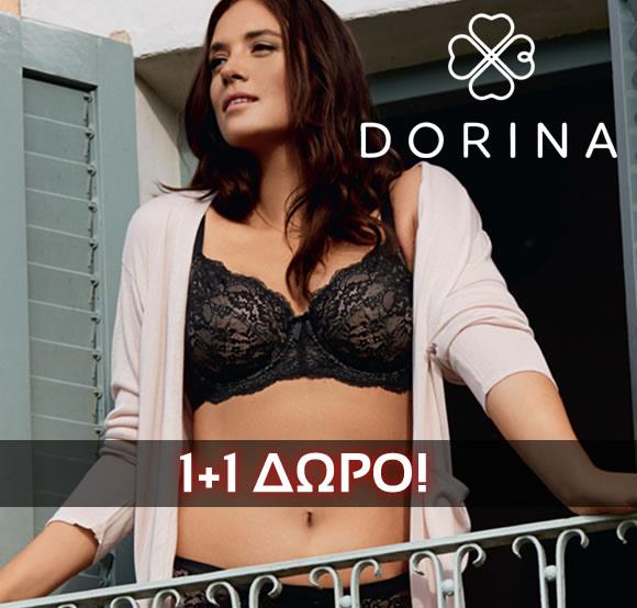 Εσώρουχα Dorina 1+1 Δώρο