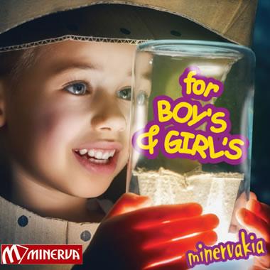 Παιδικά Εσώρουχα Πυτζάμες Minerva Minervakia