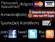 Our RSS feeds - Facebook Link Twitter & Sitemap