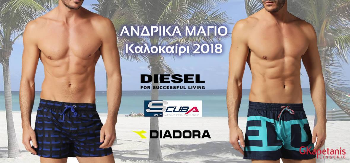 Ανδρικά Εσώρουχα Diadora - Άντρας