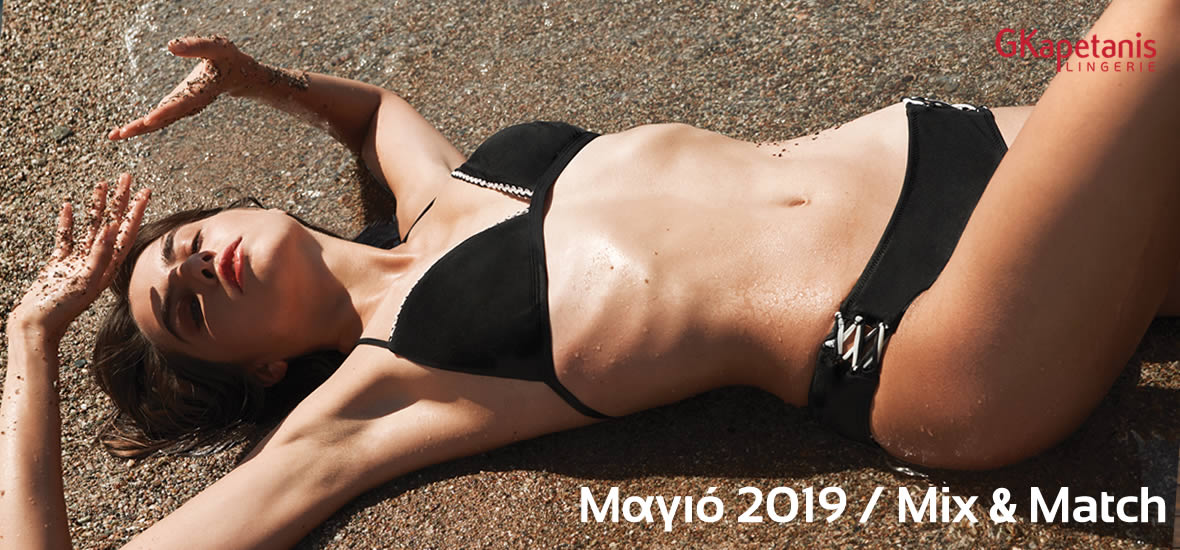 e23880b1b5a2 Μαγιό Mix   Match 2019 Brazil Μπικίνι Strapless Τρίγωνα Slip