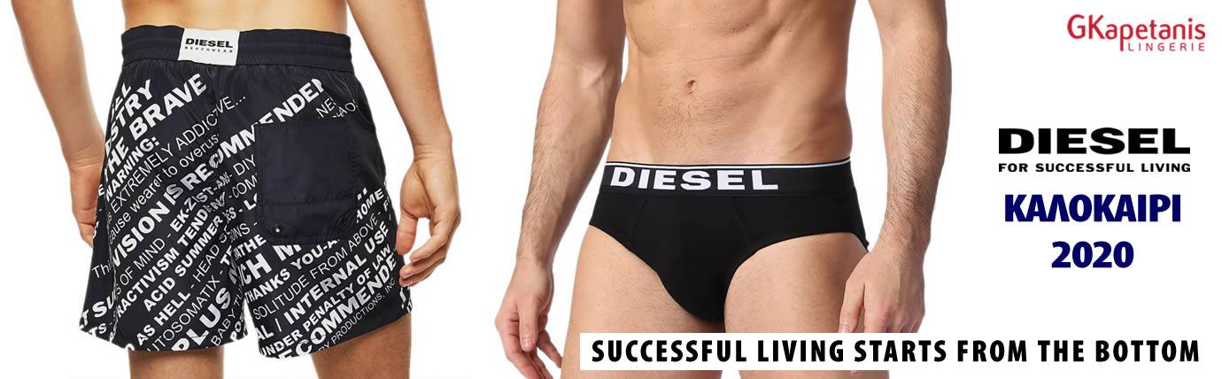 Diesel Εσώρουχα Μαγιό