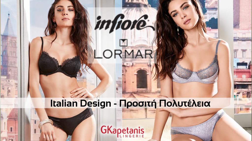 CupB - Ιταλικά Εσώρουχα Lormar - Infiore - Jadea