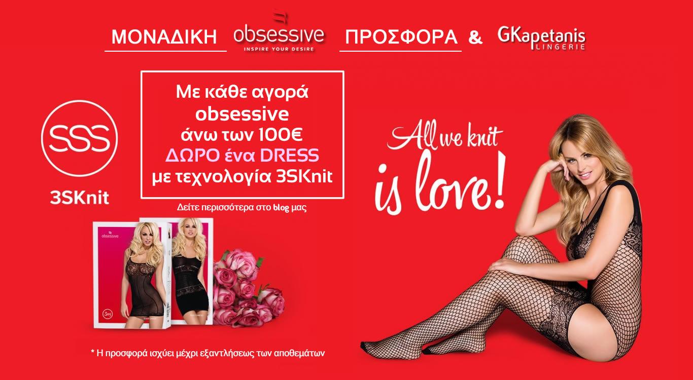 Σεξυ Εσώρουχα Obsessive Κορμάκια -Στολές - Σετ 5d2530ec6df