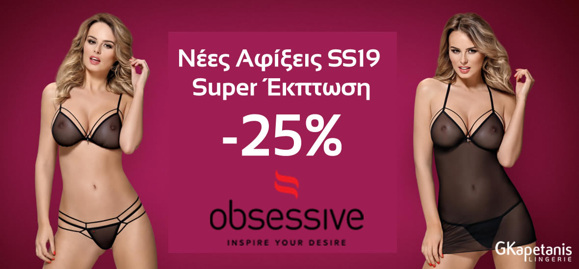 4bed0e99828 Μαύρο - Sexy Εσώρουχα Οbsessive Κορμάκια String - Στολές - Ολόσωμα