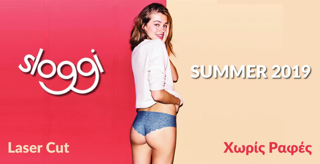 Εσώρουχα Sloggi - Γυναικεία Αντρικά Καλοκαίρι 2019 cc663640a6c