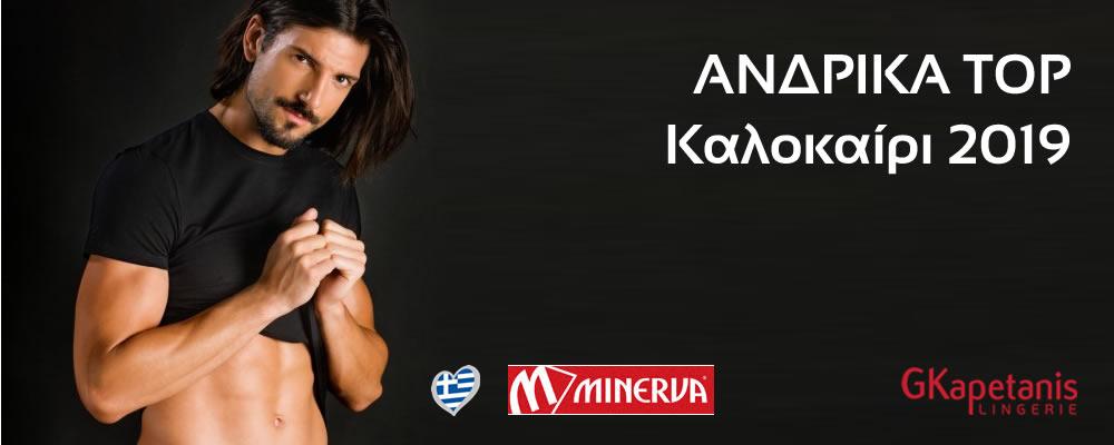 Impetus Εσώρουχα - Tops