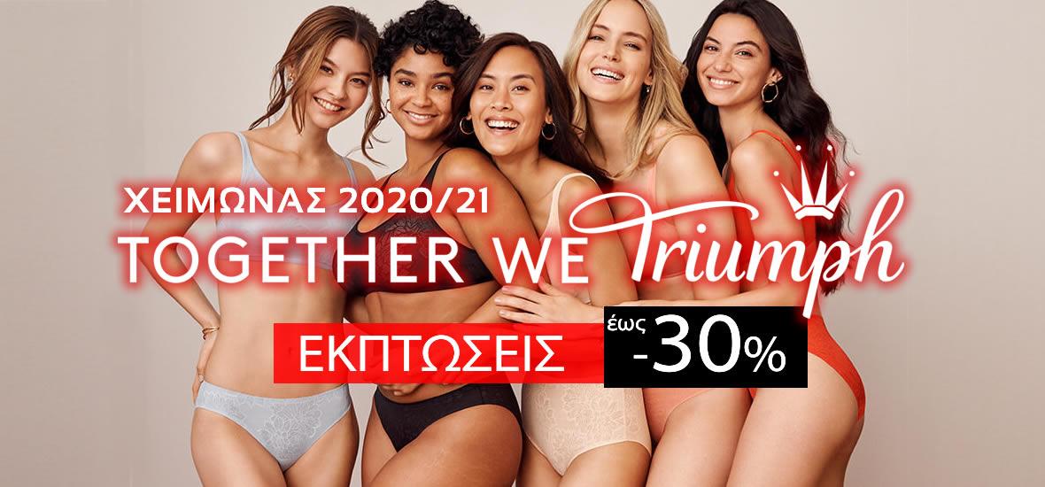 Triumph Χειμώνας 2020/21