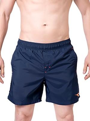 Ανδρικό Μαγιό Diadora - Shorts Μακρύ - Πλαϊνές Τσέπες
