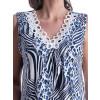 Φόρεμα RACHEL - Αέρινο Viscose - Animal Print - Καλοκαίρι 2021