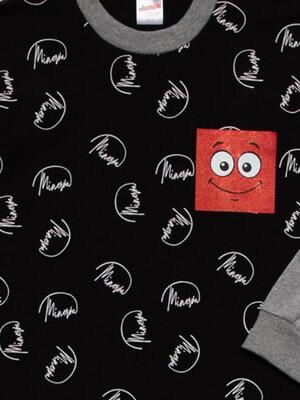 Παιδική Πυτζάμα MINERVA POCKET EMOTION - 100% Aγνό Βαμβάκι - Χειμώνας 2021/22