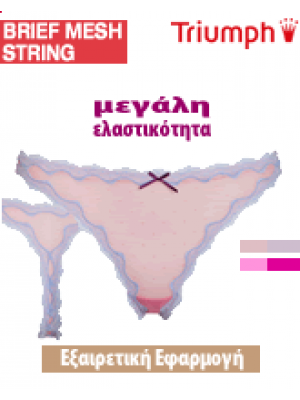 Triumph Σλιπ Brief MESH String με Δαντέλα