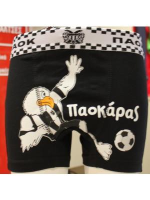 Apple PAOK F.C. Boxer Kids