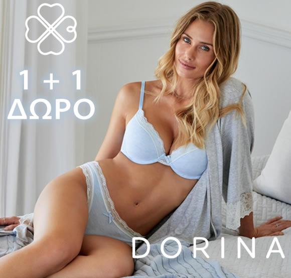DORINA 1+1 Δώρο