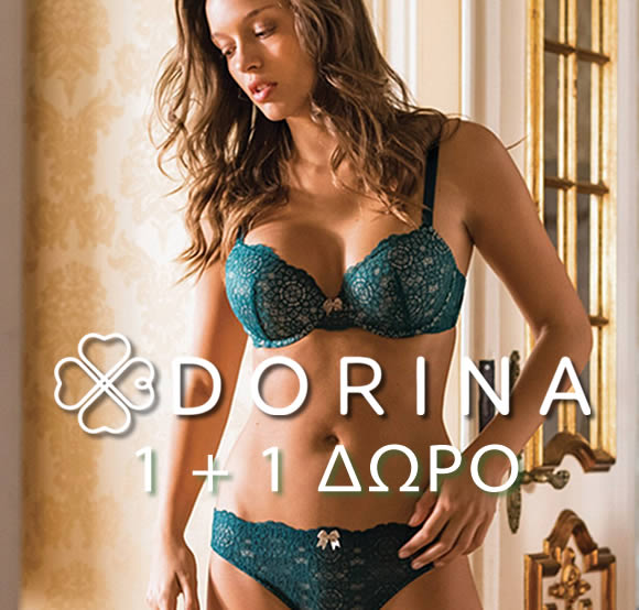DORINA 1+1 Δώρο Χειμώνας 2019-20