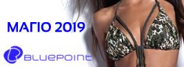 Μαγιό Bluepoint Καλοκαίρι 2019