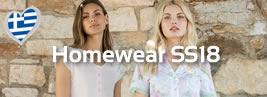 Homewear Καλοκαίρι 2018