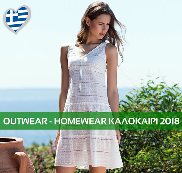 Homewear - Outwear