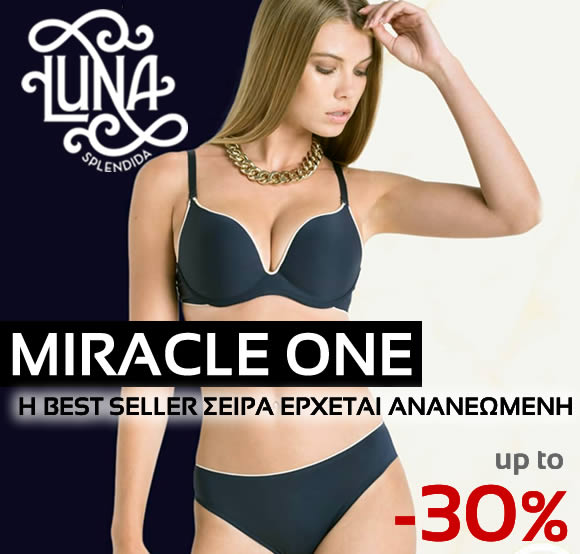 Luna MIRACLE ONE sale έως -30%