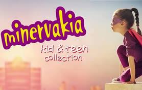 Παιδικά Εσώρουχα Minerva