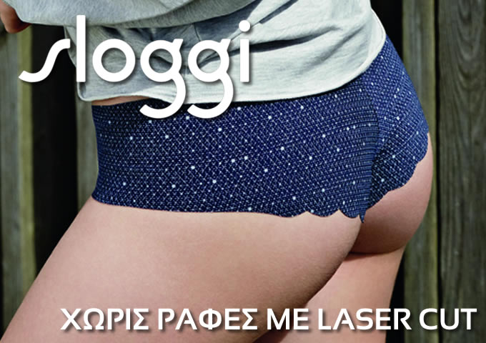 SLOGGI TOUCH Χωρίς Ραφές Laser Cut 2019