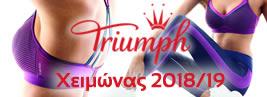 triumph χειμώνας 2018-19